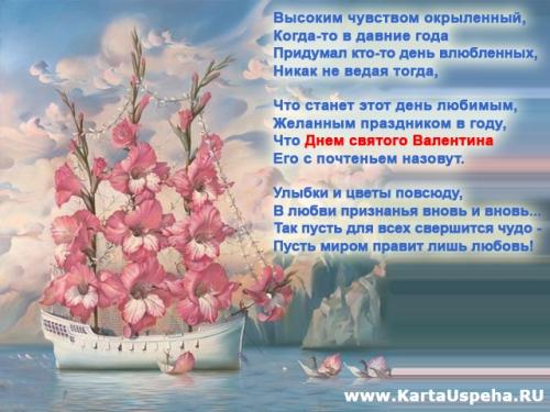 Поздравление стихи свадьба корабли 430